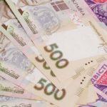 Від розміщення ОВДП до держбюджету надійшло 1,143 млрд грн