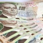 Мінфін України позичив на внутрішньому ринку 2,9 млрд гривень