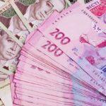 До 1 трлн гривень скоротилася грошова маса України