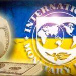 МВФ розгляне 20 березня питання виділення Україні чергового траншу