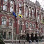 Нацбанк України спростив реєстрацію змін до кредитних договорів