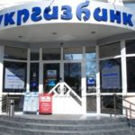 Укргазбанк призупинив платежі в доларах через проблеми зі своїм ностро-рахунком