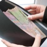 Опублікована інформація про зарплати українських прокурорів