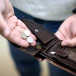 Заборгованість по зарплаті в Україні склала 1995,3 млн грн