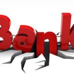 Оголошені суми заборгованості банків-банкрутів перед НБУ