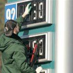 В Україні ціни на бензин можуть досягти 30 гривень