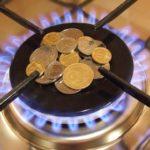 Вступила в силу постанова про скасування абонплати за газ