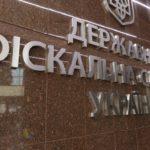 Українські митниці перевиконали план надходжень на 8 млрд грн