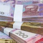 До держбюджету надійшло 21 млн грн від продажу ОВДП