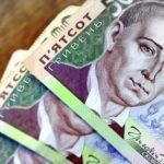 Мінфін залучив до держбюджету на аукціоні облігацій внутрішнього займу ще 71 млн грн