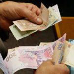 Українцям підвищать пенсії і прожитковий мінімум