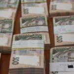Фонд гарантування вкладів фізосіб збільшив свої активи до 12,9 млрд гривень