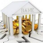 НБУ помітив надлишок грошей у банківській системі України