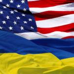 США може збільшити допомогу Україні до 560 млн доларів