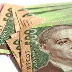 ФГВФО виставив на продаж активи банків на 5,7 млрд грн