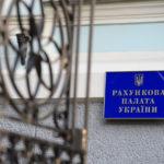 У держорганах України знайшли порушень на 17 млрд грн