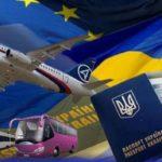 В країни ЄС по безвізу в'їхали понад 21 тис. українців