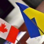 З 1 серпня запрацює зона вільної торгівлі між Україною та Канадою