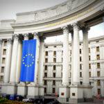 В Україні з'явився інститут для реклами країни за кордоном