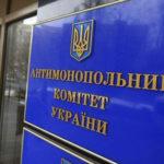 Ярославському дозволили повністю купити страхову компанію «ІНГО Україна»