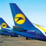 Авіакомпанія МАУ спростувала наявність боргу в 400 млн гривень