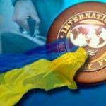 Новий транш від МВФ Україні доведеться чекати довше – Bloomberg