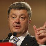Україна займе 70 місце в рейтингу Doing Business-2018, – Порошенко