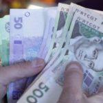 Накопичувальну пенсійну систему в Україні введуть не раніше 2019 року