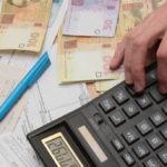 """Жителі України заплатили за """"комуналку"""" на 13% більше, ніж спожили"""