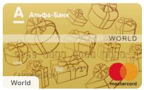 кредитну картку альфабанку відкрити онлайн